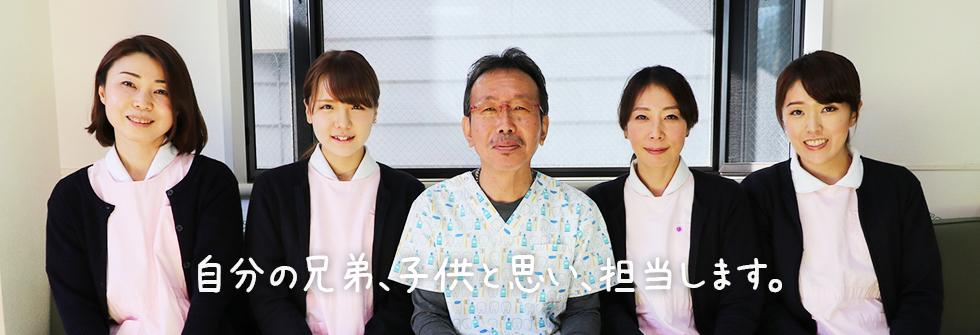 上田小児歯科クリニックのスタッフ一同